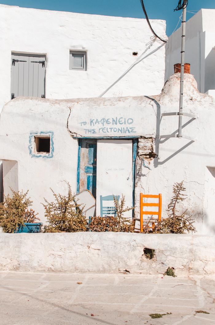 Ancien café à Parikia, Paros