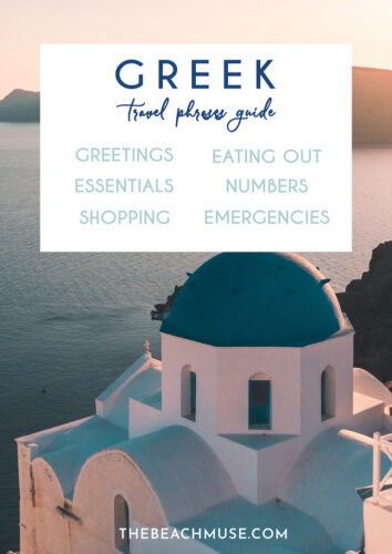 Greek travel phrases guide