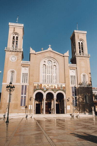 Church center of Athens